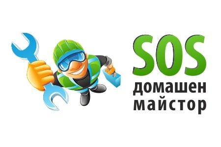SOS Домашен Майстор лого